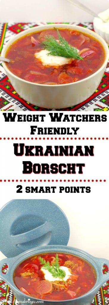 Ukrainian Borscht | Weight Watchers friendly - foodmeanderings.com