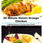 Hoisin Orange Chicken | #weightwatchers #hoisin #chicken