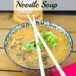 Quick & Easy Asian beef noodle soup | spicy - foodmeanderings.com #asian #soup #beef #noodle